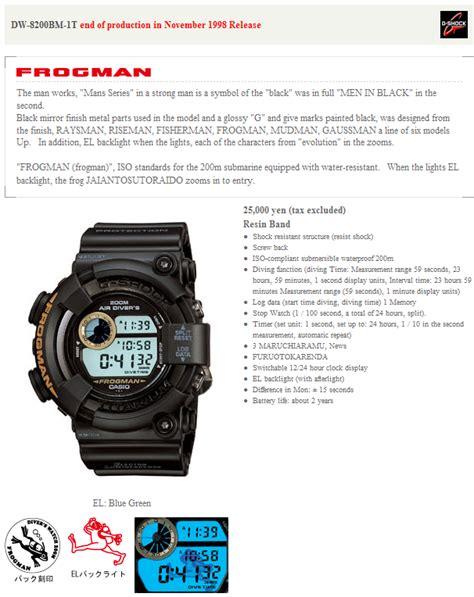 Casio G Shock Dw 8200 Bm g shock dw 8200bm 1t mib frogman ebay