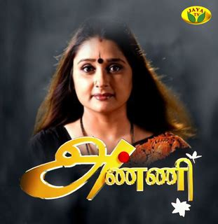 tamil actress kamakathakikaltamil list 2018 anni tv series wikipedia