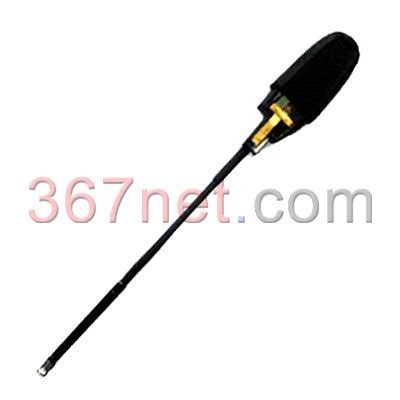 mobile phone antenna slc cell phone accessories antenna