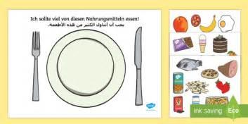 deutsch arabische gesunde und ungesunde