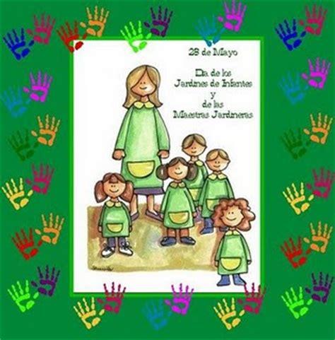 imagenes feliz dia jardin d 237 a de los jardines de infantes y d 237 a de la maestra jardinera