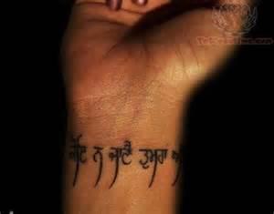 Tattoo Ideas Arabic Words And Phrases Punjabi Tattoo Images Amp Designs