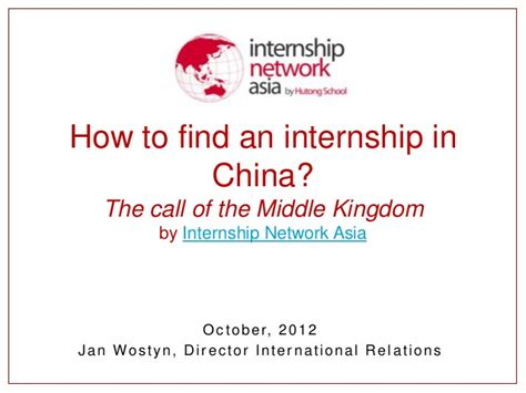 How To Find In China How To Find An Internship In China The Call Of The Middle Kingdom