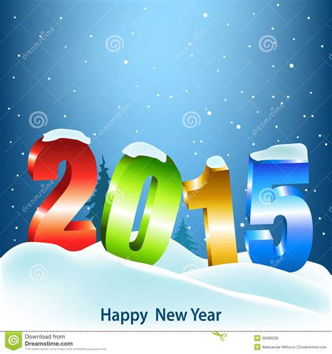 new years 2015 vacation time happy new year 2015 stock vector image of eps10 glossy