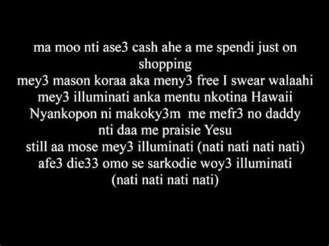 illuminati song illuminati lyrics untara elkona