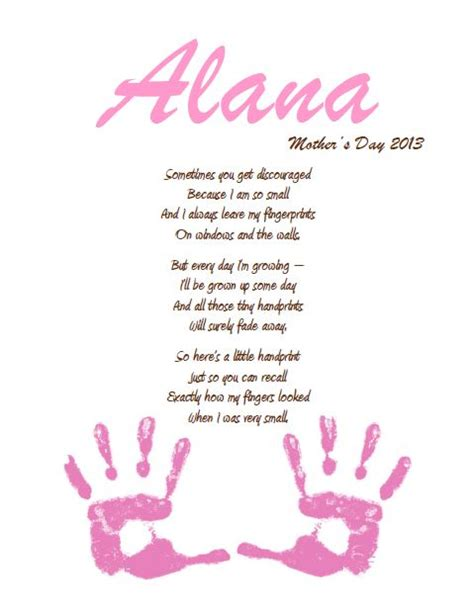 baby s s day poem poems about for about about about