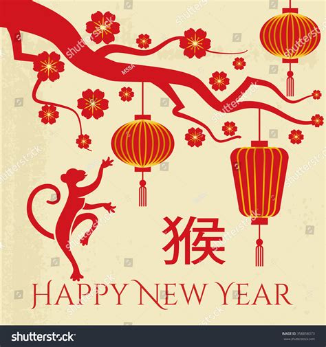 new year monkey lantern template new year card design monkey stock vector 358858373