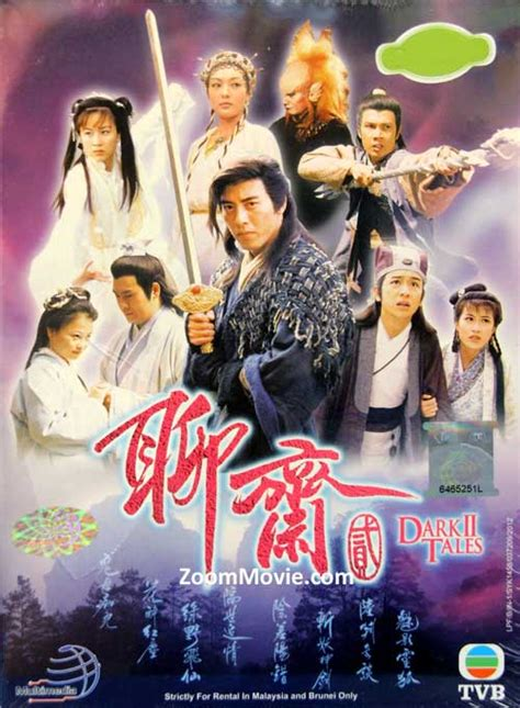 dark tales 2 dark tales ii dvd hong kong tv drama 1998 episode 1 40