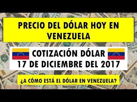 cotizacion dolar hoy precio del dolar hoy en colombia hoy 24 de enero del 2018