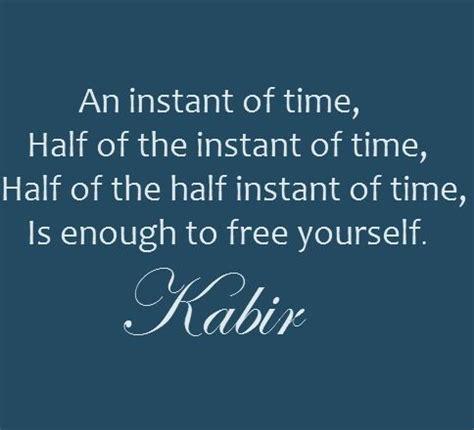 rahim das biography in english 1000 images about kabir on pinterest third eye opening