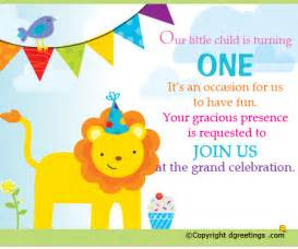 birthday invitations birthday invitations wording