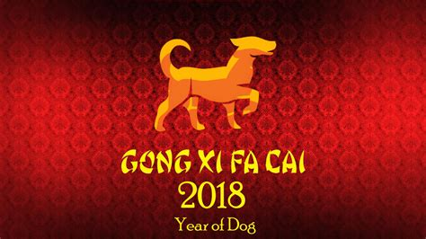 Chinese New Year Home Decoration by 2018 Chinese New Year Decorations Year Of Dog Hd