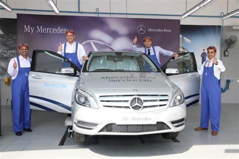 mercedes launches my mercedes service initiative t t