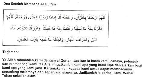 Kedahsyatan Membaca Al Quran doa selepas membaca al quran