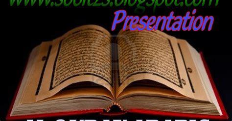 Al Quran Arabic Full 114 Sura Free Download Sbbitzs | al quran arabic full 114 sura free download sbbitzs