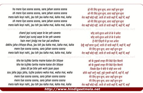 mera janab song lyrics mera janab song lyrics 28 images taare zameen par