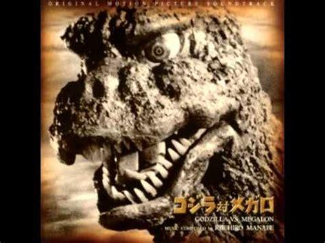 jet jaguar song lyrics defeat gigan susumu ishikawa kunio miyauchi funnycat tv