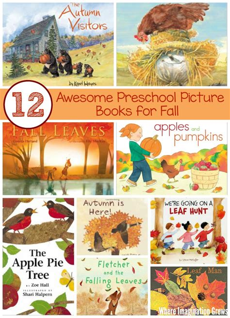 picture books by theme 12 awesome fall picture books for preschoolers where