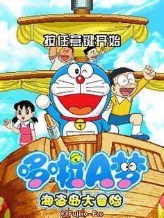 doraemon jiyan wallpaper jiyan nobita doraemon shizuka suneo doraemon cartoon