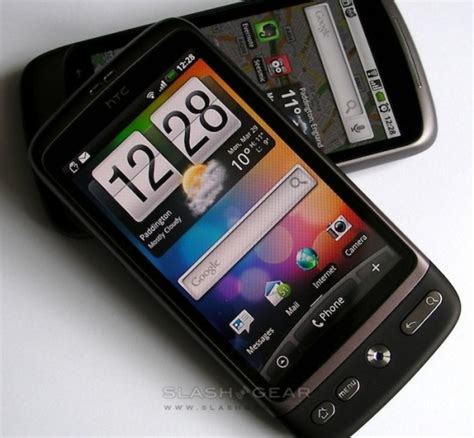 htc text themes htc desire text