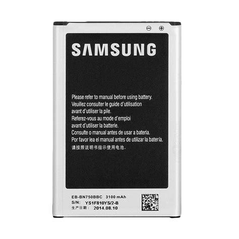 Baterai Samsung E7 New Original Dan Berkualitas jual samsung original battery for samsung note 3 neo n7505