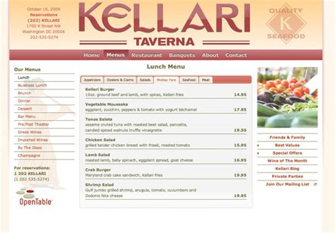 design a greek menu kellari taverna web site design by seattle web designer