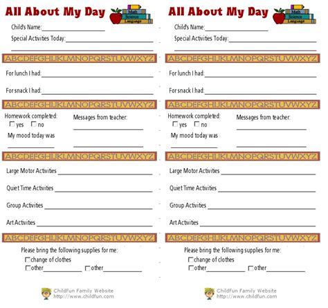 child care daily report template child care daily reports printable forms childfun