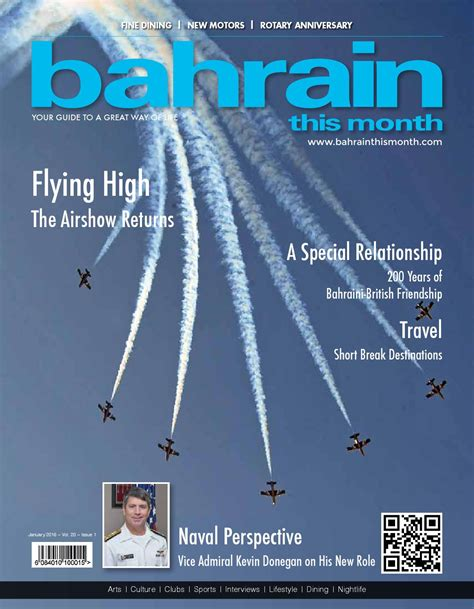 issuu bahrain this month january 2015 by red house bahrain this month january 2016 by red house marketing