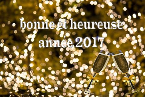 Cart De Voeux Gratuite by Carte Bonne Annee Gratuite A Telecharger Id 233 Es Cadeaux