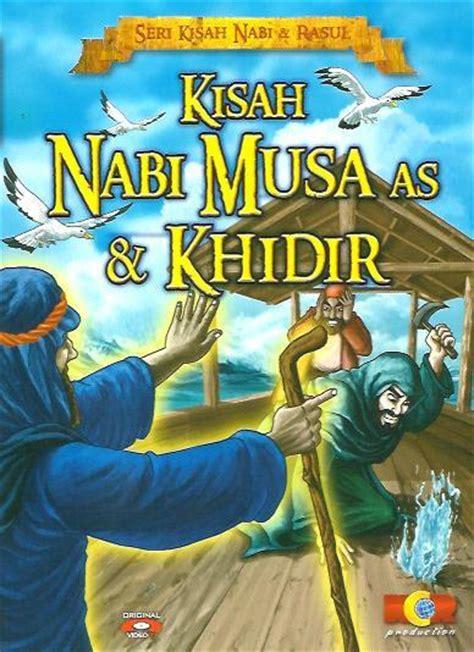 kisah nabi musa dalam film exodus rasul 171 171 toko buku islam online jual buku islam toko