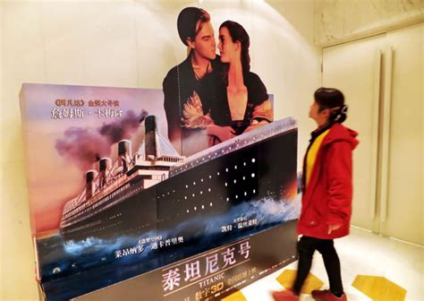 film titanic box office china overtakes japan as world s 2nd biggest cinema market