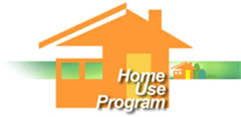 microsoft home use program logo