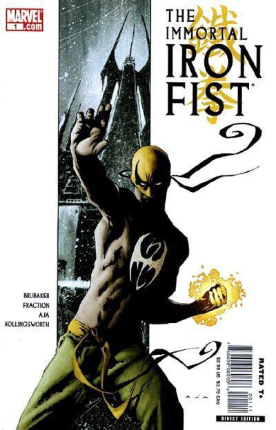 immortal iron fist the 0785185429 marvel entertainment anuncia que seriados da netflix ser 227 o filmados em nova york universo hq
