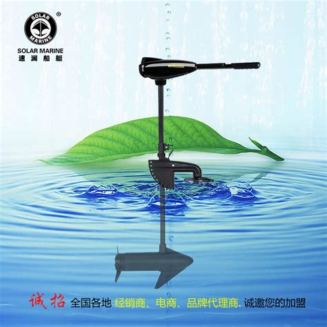 electric boat propeller boat propeller motor chinaprices net