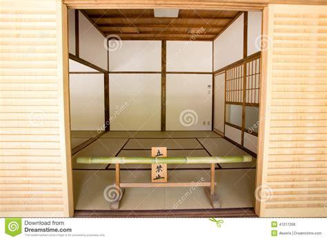washitsu room washitsu room stock photo image 41217268