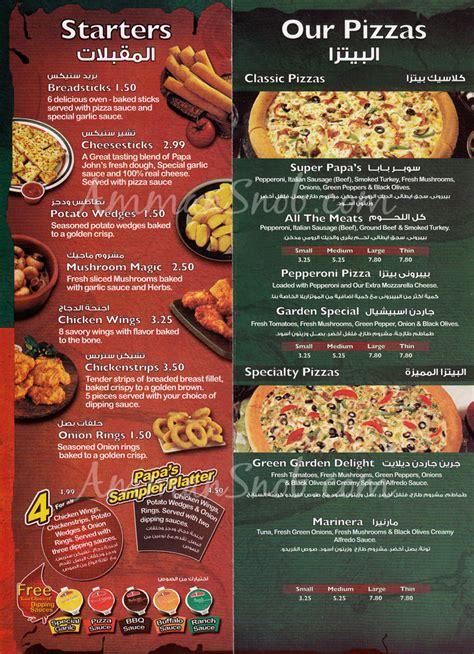 papa s pizza menu on ammansnob