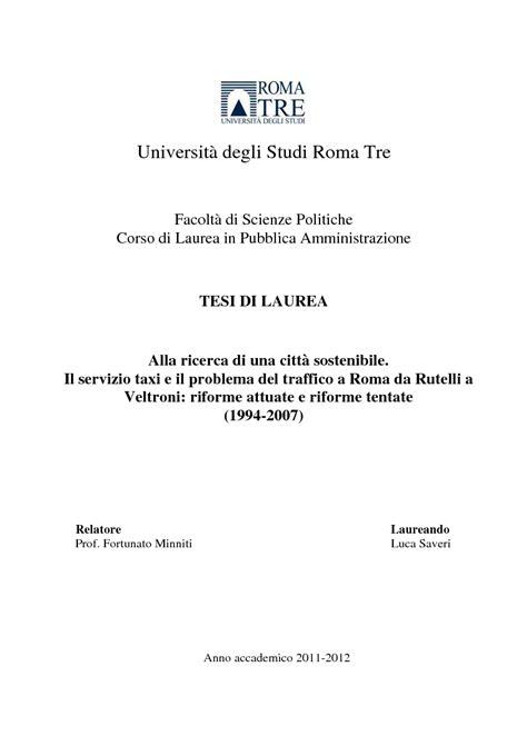 lettere roma3 roma tre scienze politiche