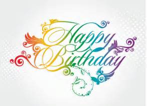 birthday designs png prepossessing birthday designs birthday designs png