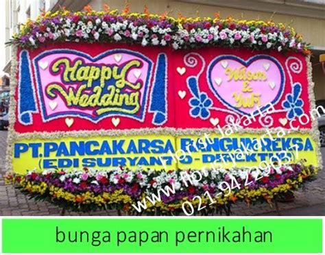 Karangan Bunga Papan Pernikahan Cantik 2 florist jakarta toko bunga di jakarta indonesia