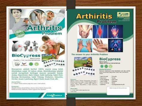 Obat Herbal Biocypress 0815 7109 993 bpk yogies biocypress murah padang obat asam urat he