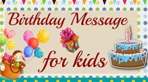 messages for children birthday message for birthday wishes for children