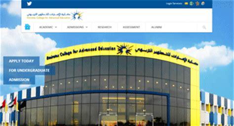 Top Mba Colleges In Uae by Study In Uae Top Universities In Abu Dhabi Uae