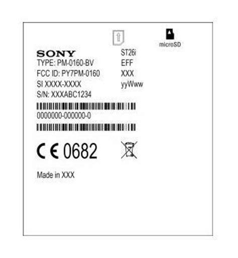 Hp Sony Pm 0160 Bv of mobile 187 archive 187 sony xperia j st26i pm 0160 bvがfcc通過