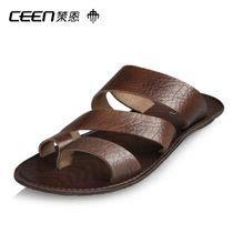 Sepatu Casual Anak Catenzo Cmr 305 sandal karet yitai sandal pria