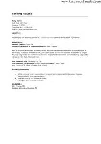 Resume cover letter sample banking entry level bank teller literature