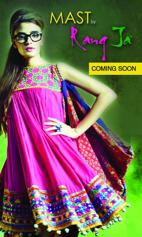 Funky Home Decor Mast By Rang Ja Casual Wear Collection 2013 Whispering Girls