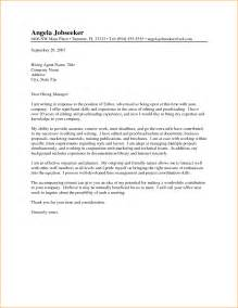 cover letter to the editor a letter to the editor exle basic appication letter