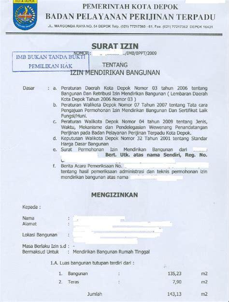 format surat pernyataan persetujuan penggunaan sertifikat elektronik word surat dan dokumen untuk mendirikan perusahaan serta