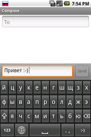 russian keyboard android russian keyboard android apps on play