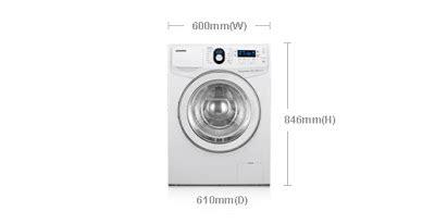 Mesin Cuci Samsung Dan Spesifikasi harga dan spesifikasi mesin cuci samsung tipe wd0704cqq techno live
